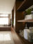 oiled walnut veneer study joinery with long shelves
