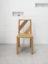 solid oak chair with oak back strips